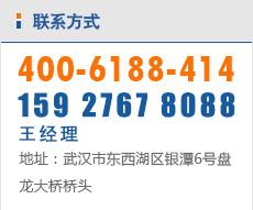 武汉钢板桩|打拔钢板桩出租|拉森钢板桩租赁|钢板桩工程|钢板桩施工|止水钢板桩|湖北安卓兴工程公1